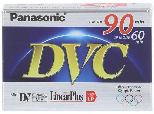 DVC090_v2