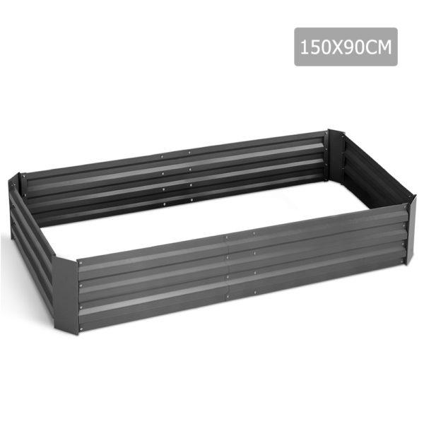 garden-15090-alumgr-00
