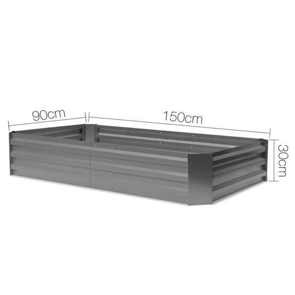 garden-15090-alumgr-01